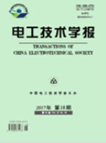 """Transactions of China Electrical Technology"" (semi-monthly)"