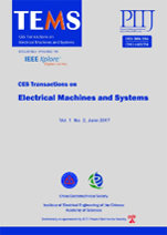 """China Electrotechnical Society Transactions on Electrical Machines and Systems (CES TEMS)"" (English Quarterly)"